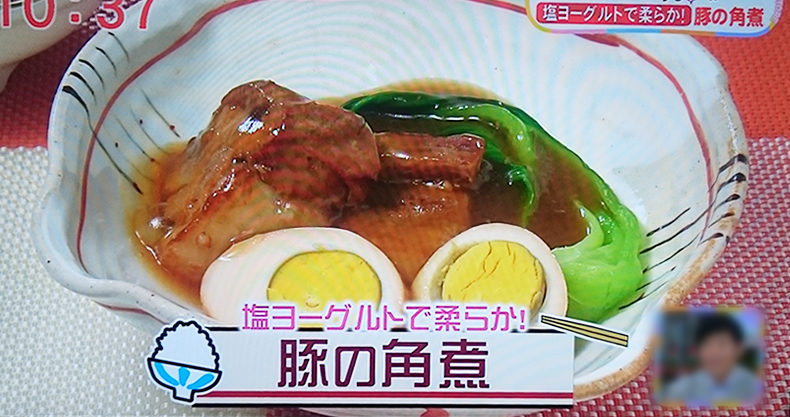 塩ヨーグルトで柔らか!豚の角煮