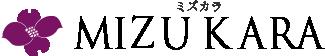 MIZUKARA〜ミズカラ|オールインワン美容液